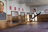 Li Cunxin Practicing in China